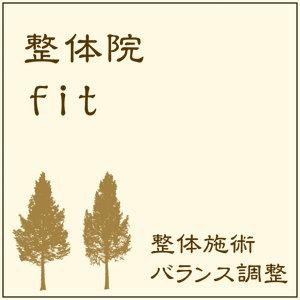 秋田市の整体院 fit