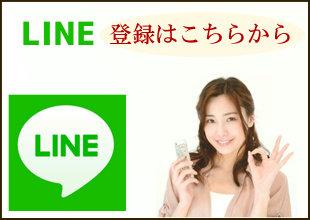 linesyou